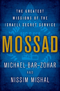 mossad-small