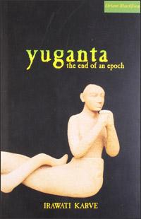 Yuganta